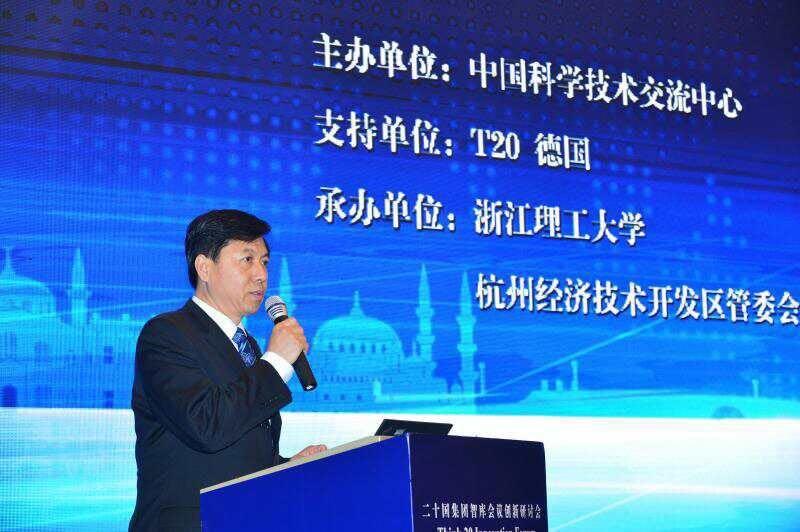 中国科学技术交流中心副主任、会议主席赵新力宣读科技部万钢部长贺信