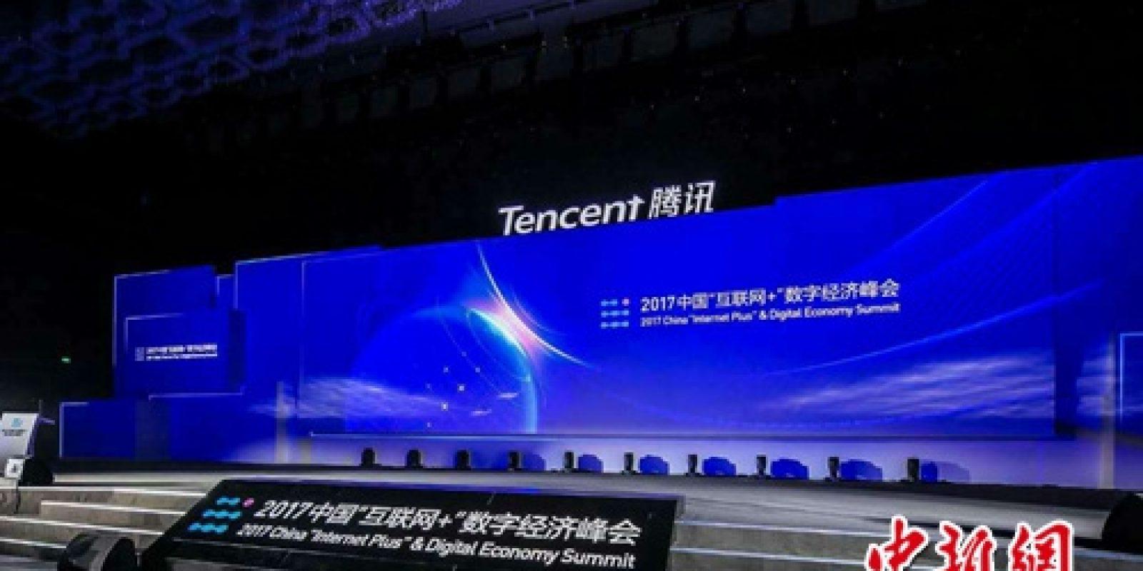 """中国""""互联网+""""数字经济峰会召开 描绘数字经济新版图"""