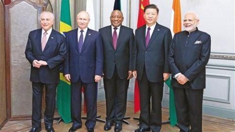 金砖国家就世贸组织改革等问题表明共同立场