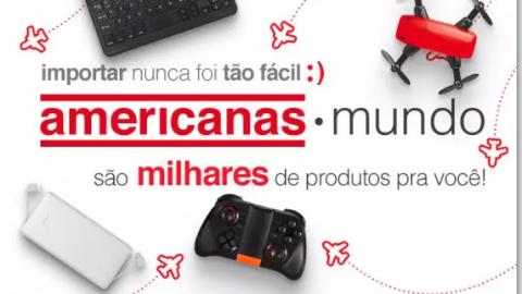巴西电商B2W开放跨境购平台